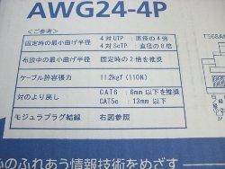 画像2: 通信興業  CAT6 UTP LANケーブル 300m 1箱 ライトブルー