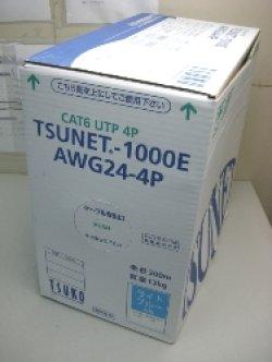 画像1: 通信興業  CAT6 UTP LANケーブル 300m 1箱 ライトブルー